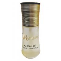 Арганово олио за всеки тип коса Kadiffe Argan Oil 40 мл
