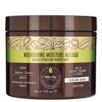 Подхранваща маска Macadamia Professional Nourishing Moisture 60 мл
